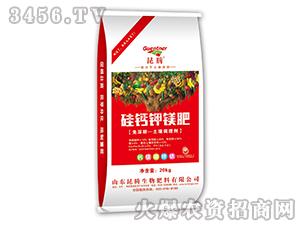 硅钙钾镁肥-昆腾农业