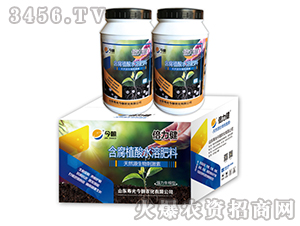 含腐植酸水溶肥料(强力生根型)-倍力健-今朝