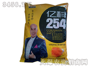 亿科254-玉米杂交种-群帅