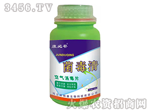 空气清毒片-菌毒清-禾特康