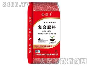聚谷氨酸·功能型复合肥料15-15-15-金顺丰-智造未来