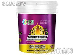 含氨基酸水溶肥-华裕