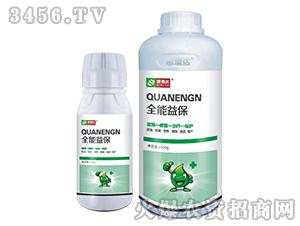 微生物菌剂-全能益保-思瑞达