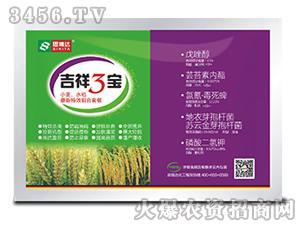 小麦水稻组合套餐-吉祥三宝-思瑞达