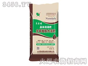 40%晶体滴灌肥-乌金硅-联威