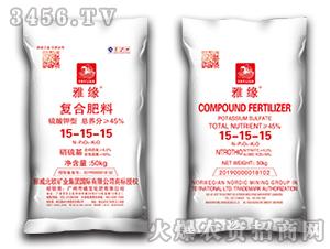 硫酸钾型复合肥料15-15-15-雅缘-植宝