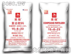 硫酸钾型复合肥料15-6-23-雅缘-植宝