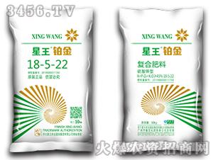 硫酸钾型复合肥料18-5-22-星王铂金-植宝