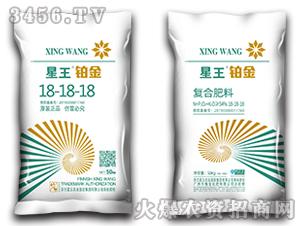 硫酸钾型复合肥料18-18-18-星王铂金-植宝