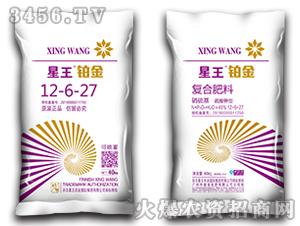 硫酸钾型复合肥料12-6-27-星王铂金-植宝
