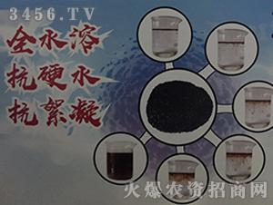 颗粒肥料-兴禾黄腐酸