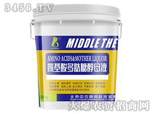 氨基酸多肽糖醇母液-中农奥邦