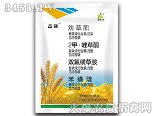 水稻田除草剂-杰佬-众禾丰