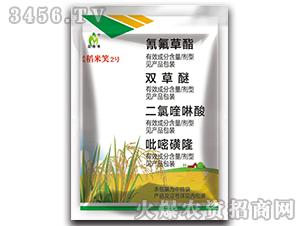 水稻田除草剂-众禾稻米笑2号-众禾丰