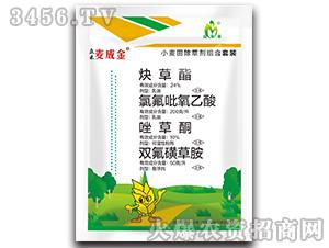 小麦除草剂组合套装-麦成金-众禾丰