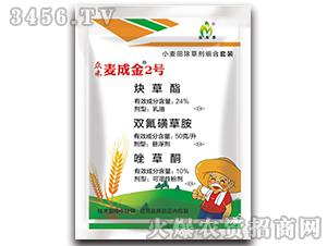 小麦田除草剂组合套装-麦成金2号-众禾丰