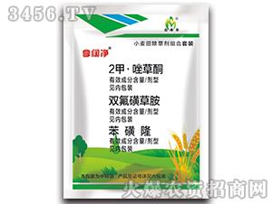 小麦除草剂组合套装-拿阔净-众禾丰