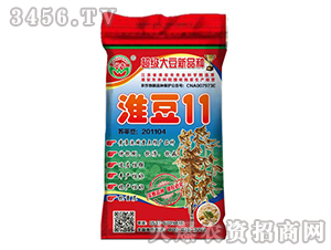 淮豆11-大豆种子-晨禾种业