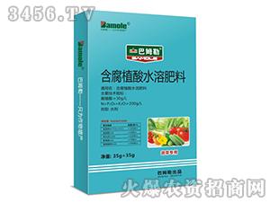 蔬菜专用含腐植酸水溶肥