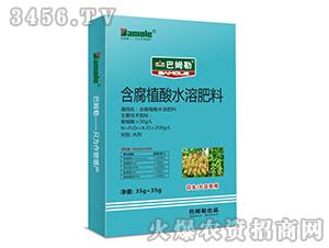 花生大豆专用含腐植酸水