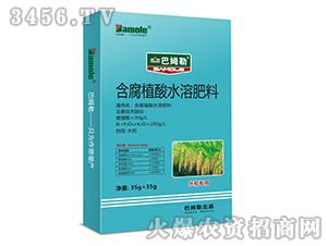 水稻专用含腐植酸水溶肥料-巴姆勒