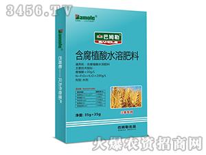 小麦专用含腐植酸水溶肥料-巴姆勒