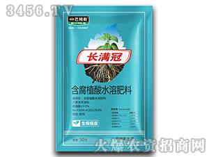 50g生根提苗含腐植酸水溶肥料-长满冠-巴姆勒