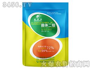 晶体二铵20-52-0-嘉得润-鑫东肥业