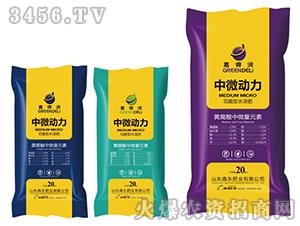 黄腐酸中微量元素功能型水溶肥-中微动力-鑫东肥业