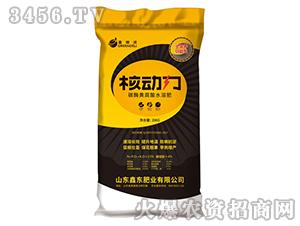 核动力碳酶黄腐酸水溶肥-嘉得润-鑫东肥业