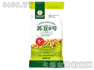 苏豆8号-大豆种子-粱种世家