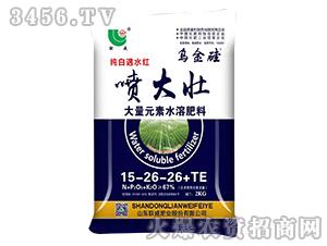 纯白遇水红大量元素水溶肥料15-26-26+TE-乌金硅-联威