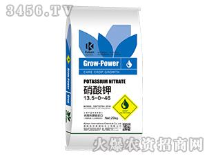 硝酸钾13.5-0-46-凯尔森