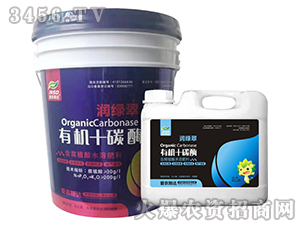 有机十碳酶含腐植酸水溶肥料-润绿翠-爱农斯达