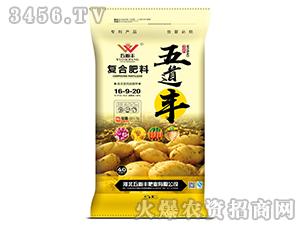 高浓度纯硫酸钾复合肥料16-9-20-五道丰