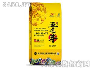 大量元素水溶肥料15-5-35+TE-五道丰