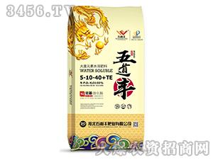 大量元素水溶肥料5-10-40+TE-五道丰