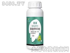 40%苯醚甲环唑悬浮剂-克清-克希特
