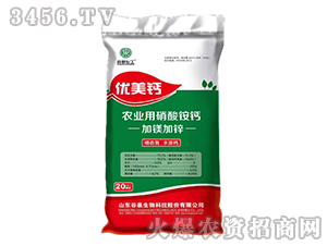 加镁加锌农业用硝酸铵钙-优美钙-谷泉化工