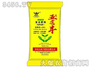 氮钾追肥复合肥料22-