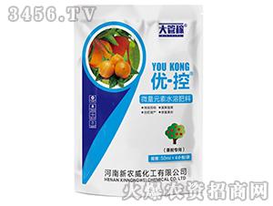 微量元素水溶肥料(果树专用)-优-控-大管稼-新农威