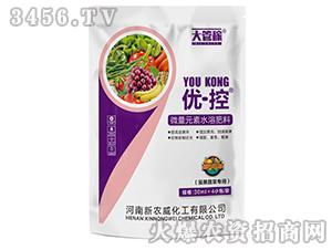 微量元素水溶肥料(茄果蔬菜专用)-优-控-大管稼-新农威