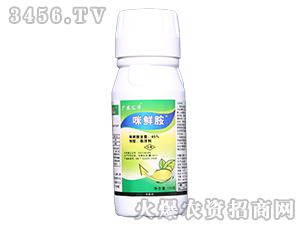 45%咪鲜胺悬浮剂-优施克-瑞星生物