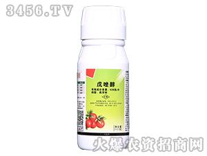 43%戊唑醇悬浮剂-丰颖-瑞星生物