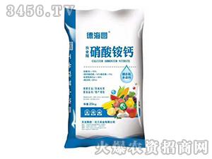 农业用硝酸铵钙-德海圆-天龙化工