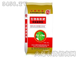 阿维菌素型生物有机肥-三丰生物肥