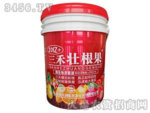 微生物原菌液-天潤三禾