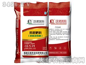 掺混肥料16-5-24