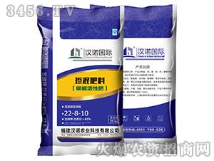 掺混肥料20-8-10