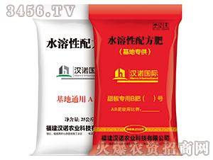 水溶性配方肥(甜椒专用